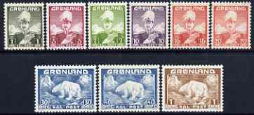 Greenland 1938-46 Polar Bear/Christian set of 9 mtd mint SG 1-7