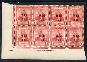 Trinidad & Tobago 1917 War Tax 1d corner block of 8 unmounted mint SG185