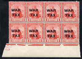 Trinidad & Tobago 1917 War Tax 1d marginal block of 8 unmounted mint SG182