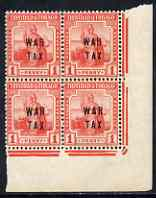 Trinidad & Tobago 1917 War Tax 1d corner block of 4 unmounted mint SG185