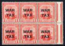 Trinidad & Tobago 1917 War Tax 1d marginal block of 6 unmounted mint SG182