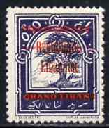 Lebanon 1928 0p10 violet with Arabic opt inverted fine mtd mint SG 124var