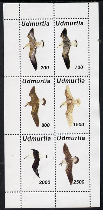 Udmurtia Republic 1998 Birds perf sheetlet containing complete set of 6 values unmounted mint