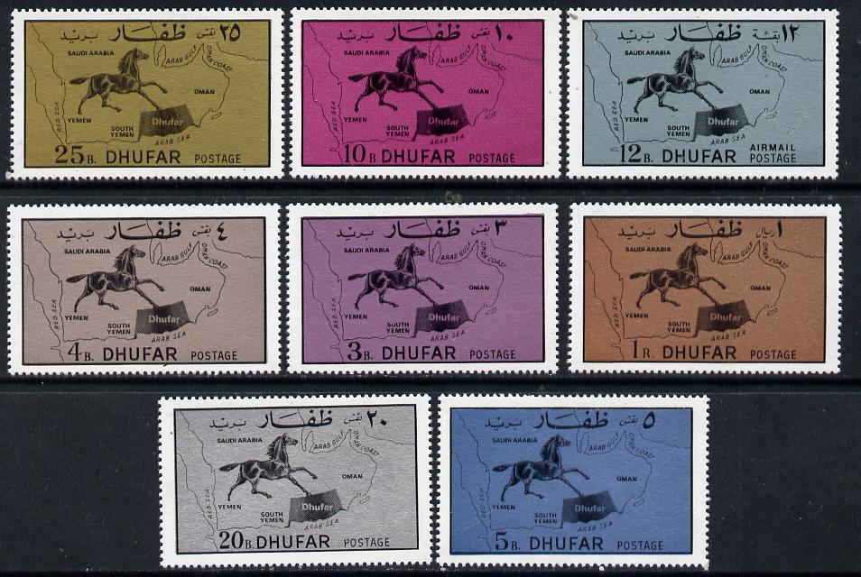 Dhufar 1972 Horse & Map definitive perf set of 8 values complete unmounted mint*