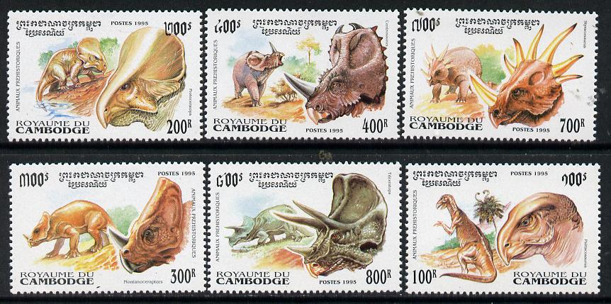 Cambodia 1995 Prehistoric Animals complete set of 6 unmounted mint, SG 1426-31*