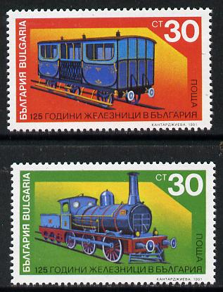 Bulgaria 1991 Railway Anniversary unmounted mint set of 2, SG 3793-94, Mi 3938-39*