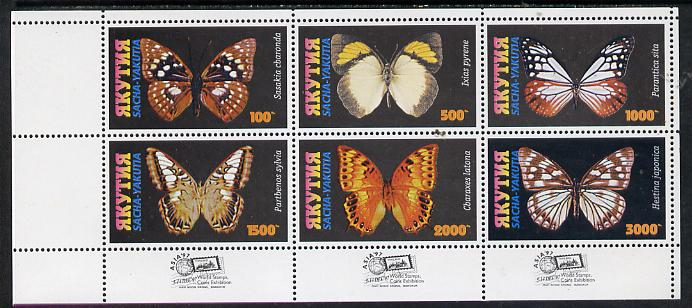 Sakha (Yakutia) Republic 1998 Butterflies perf sheetlet containing complete set of 6 values unmounted mint
