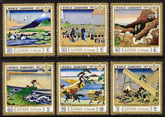 Ajman 1971 Scout Jamboree (Japanese Paintings) perf set of 6 unmounted mint, (Mi 933-38A)