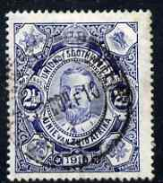 South Africa 1910 Union Parliament 2.5d blue used SG 2