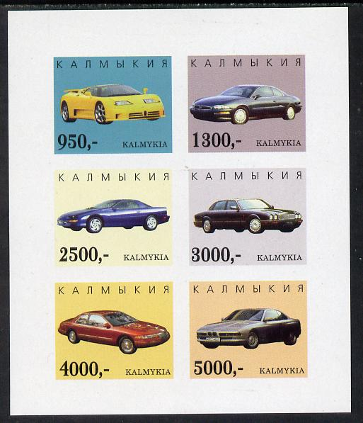Kalmikia Republic 1998 Modern Cars imperf sheetlet containing complete set of 6 values unmounted mint