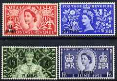 British Postal Agencies in Eastern Arabia 1953 Coronation set of 4 mtd mint SG 52-55