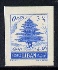 Lebanon 1953 Cedar Tree 0p50 imperf single, as SG 464*