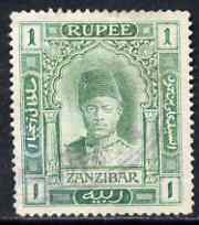 Zanzibar 1908 Sultan 1r wmk s/ways with very light oval cancel SG 234a