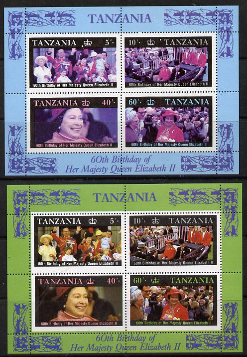 Tanzania 1987 Queen's 60th Birthday perf m/sheet with yellow omitted plus normal both unmounted mint SG MS 521