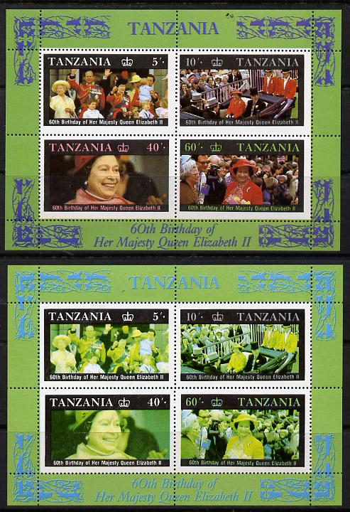 Tanzania 1987 Queen's 60th Birthday perf m/sheet with red omitted plus normal both unmounted mint SG MS 521