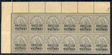 Indian States - Gwalior 1899-1911 QV 3p grey corner block of 12 (6 x 2) from upper left of sheet (rows 1 & 2) with minor broken letters noted, overall toning but unmounte...