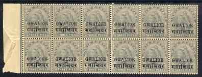 Indian States - Gwalior 1899-1911 QV 3p grey marginal block of 12 (6 x 2) from left of sheet (rows 3 & 4) with minor broken letters noted, overall toning but unmounted mi...