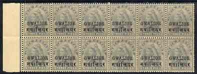 Indian States - Gwalior 1899-1911 QV 3p grey marginal block of 12 (6 x 2) from left of sheet (rows 7 & 8) with minor broken letters noted, overall toning but unmounted mi...