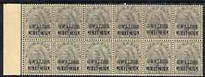 Indian States - Gwalior 1899-1911 QV 3p grey marginal block of 12 (6 x 2) from left of sheet (rows 15 & 16) with minor broken letters noted, overall toning but unmounted ...