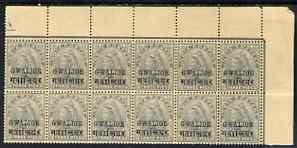 Indian States - Gwalior 1899-1911 QV 3p grey corner block of 12 (6 x 2) from upper right of sheet (rows 1 & 2) with minor broken letters noted, overall toning but unmount...