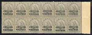 Indian States - Gwalior 1899-1911 QV 3p grey marginal block of 12 (6 x 2) from right of sheet (rows 3 & 4) with minor broken letters noted, overall toning but unmounted m...