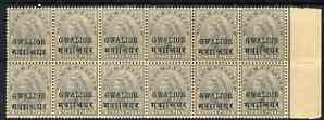 Indian States - Gwalior 1899-1911 QV 3p grey marginal block of 12 (6 x 2) from right of sheet (rows 5 & 6) with minor broken letters noted, overall toning but unmounted m...