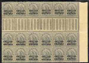 Indian States - Gwalior 1899-1911 QV 3p grey marginal gutter block of 18 (6 x 3) from right of sheet (rows 10, 11 & 12) with minor broken letters noted, damage to two sta...