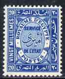 Egypt 1926-35 Official 20m blue unmounted mint SG O147