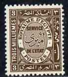 Egypt 1926-35 Official 3m brown unmounted mint SG O140