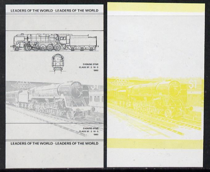 Nevis 1983 Locomotives #1 (Leaders of the World) Evening Star $1 unmounted mint se-tenant imperf progressive proof pairs in yellow and black (2 matching prs) SG 134a