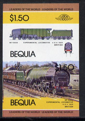 St Vincent - Bequia 1984 Locomotives #1 (Leaders of the World) $1.50 (Experimental Loco) unmounted mint se-tenant imperf proof pair in issued colours from limited printing