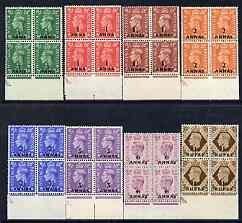 British Postal Agencies in Eastern Arabia 1948 KG6 set to 1r on 1s (1.5d is type II) superb unmounted mint blocks of 4 SG 16-23