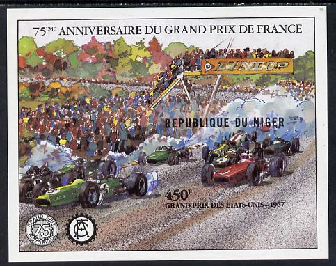 Niger Republic 1981 French Grand Prix imperf m/sheet (Mi BL 35) unmounted mint