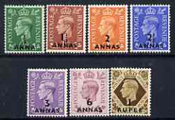 British Postal Agencies in Eastern Arabia 1948 KG6 set to 1r on 1s (1.5d is type II) unmounted mint SG 16-23