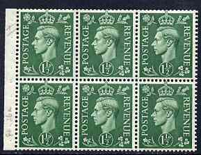 Booklet Pane - Great Britain 1950-52 KG6 1.5d pale green booklet pane of 6 with inverted wmk, unmounted mint with fairly good perfs, SG spec QB26a