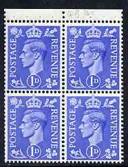 Booklet Pane - Great Britain 1950-52 KG6 1d light ultramarine booklet pane of 4 unmounted mint selvedge at top, wmk inverted SG spec QB16c