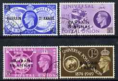 Bahrain 1949 KG6 75th Anniversary of Universal Postal Union perf set of 4 fine cds used, SG 67-70