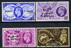 Kuwait 1949 KG6 75th Anniversary of Universal Postal Union perf set of 4 fine cds used, SG 80-83, stamps on , stamps on  kg6 , stamps on  upu , stamps on