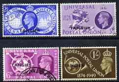 Morocco Agencies - Tangier 1949 KG6 75th Anniversary of Universal Postal Union perf set of 4 fine cds used, SG 276-79