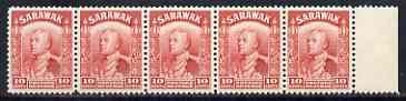 Sarawak 1934-41 Brooke 10c scarlet unmounted mint SG 113