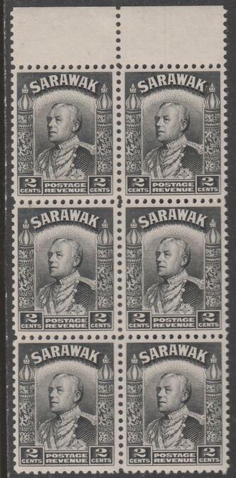 Sarawak 1934-41 Brooke 2c black marginal block of 12 (4 x 3) unmounted mint SG 107a