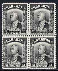 Sarawak 1934-41 Brooke 2c black marginal block of 4 unmounted mint SG 107a
