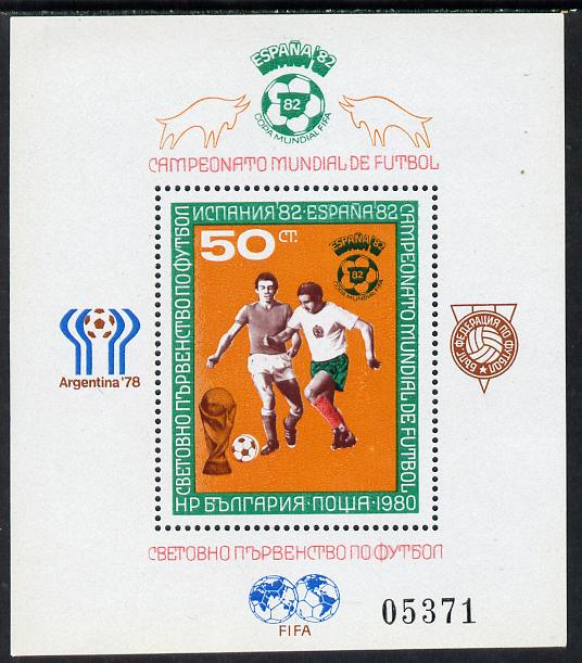 Bulgaria 1980 Espana \D482 Football World Cup m/sheet  Mi Bl 104