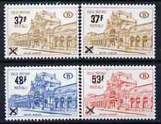 Belgium 1970 Railway Parcel Stamp Arlon Station opts set of 3 plus 37f ordinary paper unmounted mint SG P2180-82+