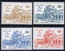 Belgium 1967 Railway Parcel Stamp Arlon Station set of 4 unmounted mint, SG 2017-2020