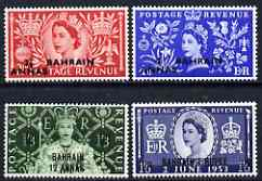Bahrain 1953 Coronation set of 4 unmounted mint SG 90-93
