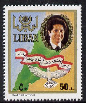 Lebanon 1988 International Peace Year (1 value) unmounted mint SG 1307