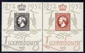Luxembourg 1952 Philatelic Exhibition se-tenant pair, SG 562fa very fine mint (virtually unmounted)