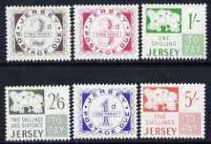 Jersey 1969 Postage Due set of 6 unmounted mint SG D1-6