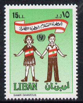 Lebanon 1988 United Nations Childrens Fund (1 value) SG 1305